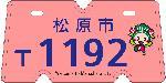 20110725084624