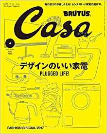 Casa201703