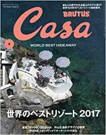 Casa201704