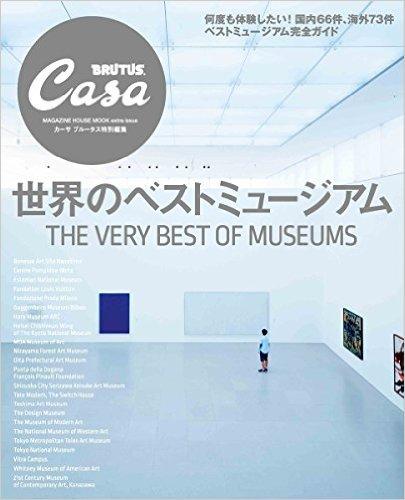 Casa2017s03