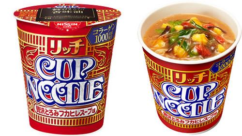 Cup_fuka