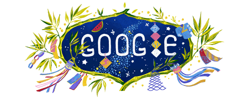 Google20170707