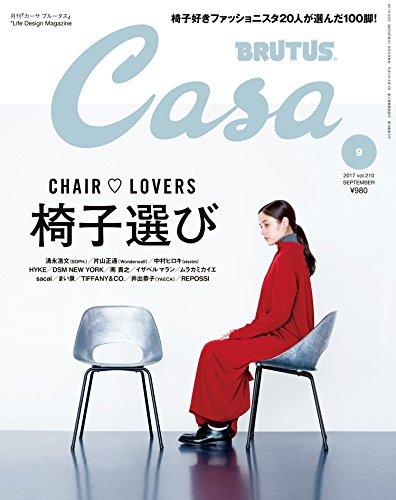 Casa201709