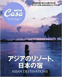 Casa_sp08