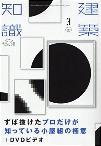 Ken201803