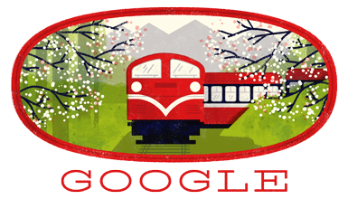 Google20180310