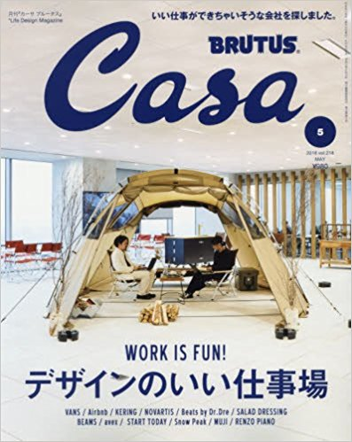 Casa201805