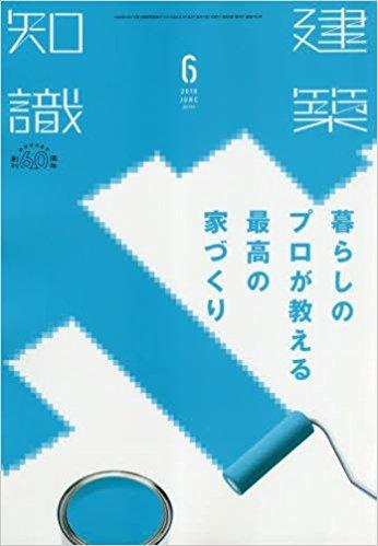 Ken201806