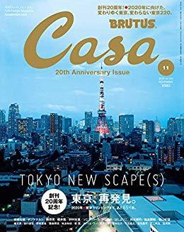 Casa201811