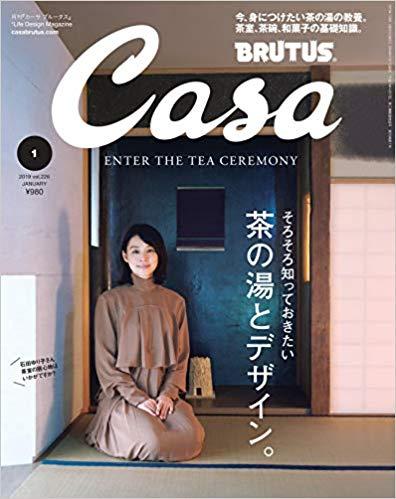 Casa201901