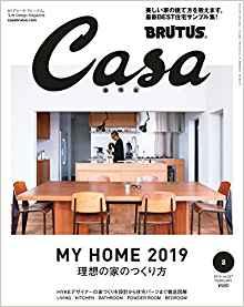 Casa201902