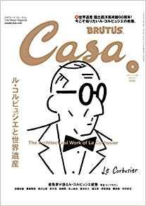 Casa201903