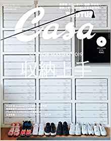 Casa201904