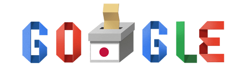 Google20190721