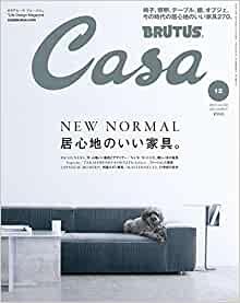 Casa202012