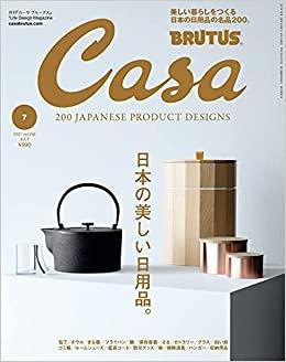 Casa202107