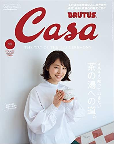 Casa201911