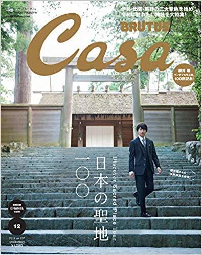 Casa201912