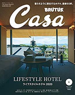 Casa202001