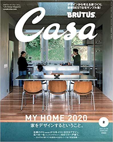 Casa202002