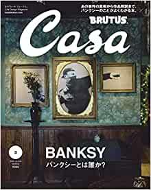 Casa202003