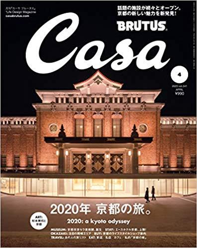 Casa202004