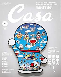 Casa202006