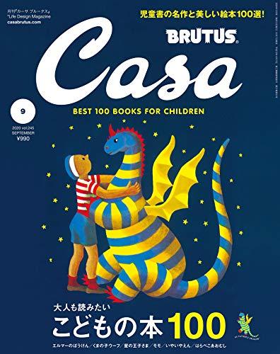 Casa202009