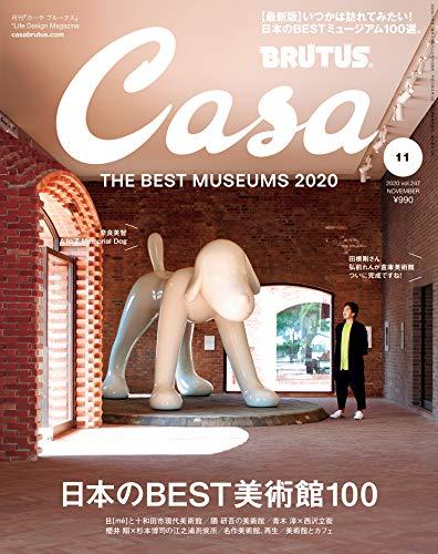 Casa202011