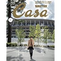 Casa202101