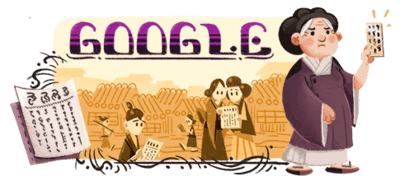 Google20191018